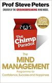 the chimp paradox marketing book by prof steve peters